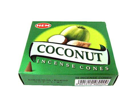 お香 ココナッツ香 コーンタイプ /HEM COCONUT CORN/インセンス/インド香/アジアン雑貨(ポスト投函配送選択可能です/6箱毎に送料1通分が掛かります)