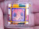 曼荼羅を封入したケース入りチベット仏教のお守りキーホルダー!(その10/四天王)/エスニック/アジアン雑貨(ポスト投函配送選択可能です)