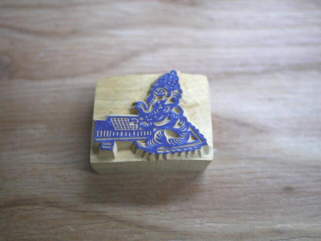 ネパールの木彫りのはんこ!(No.10)エキゾチックなアジアンモチーフがアクセントのハンコです/アジアン雑貨/エスニック