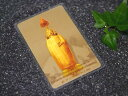 タイ-ワット・イントラウィハーンのカード型お守り!(巨大立仏像とルアン・ポー・トー)タイでは超有名なお守りの一種です!/タイのお守り/エスニック/アジアン雑貨(DM便選択で送料84円)