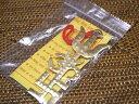 オームと逆卍の真鍮製吉祥御守!/エスニック/アジアン雑貨(ポスト投函配送選択可能です)