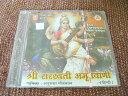 CD - お香のお供に!インドの陽気なCD-その14/エスニック/アジアン雑貨(ポスト投函配送選択可能です)