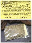 チベットのガンデン寺近くで採取される神草のお香(甘丹堪巴草)圆照文化/アジアン雑貨
