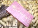 中国広州のお香(頂級老山檀)寿星牌謹製/アジアン雑貨(DM便不可)