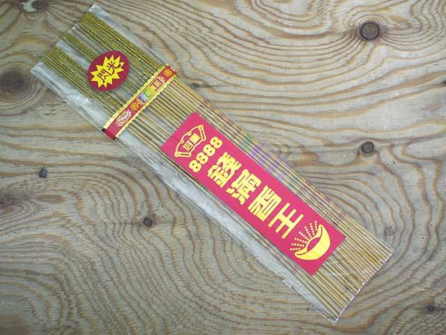 ベトナムのお香(8888銭満香王)ベトナムのお寺...の商品画像
