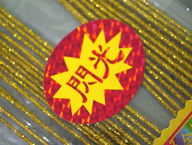ベトナムのお香(8888銭満香王)ベトナムのお...の紹介画像3