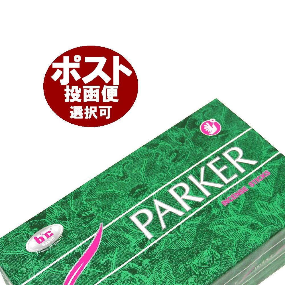 お香 パーカー香/BIC PARKER スティック /インセンス/インド香/アジアン雑貨(12箱セット!ポスト投函配送選択可能です/送料2通分が掛かります)