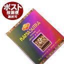 お香 カーマスートラ香 コーンタイプ /SAC KAMASUTRA CORN/インセンス/インド香/アジアン雑貨(ポスト投函配送選択可能です/6箱毎に送料1通分が掛かります)
