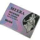 お香 ミーラ香(MUSKムスク) コーンタイプ /MEERA/インセンス/インド香/アジアン雑貨(ポスト投函配送選択可能です/6箱毎に送料1通分が掛かります)