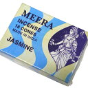 お香 ミーラ香(JASMINEジャスミン) コーンタイプ /MEERA/インセンス/インド香/アジアン雑貨(ポスト投函配送選択可能です/6箱毎に送料1通分が掛かります)