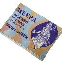 お香 ミーラ香(NIGHT QUEENナイトクィーン) コーンタイプ /MEERA/インセンス/インド香/アジアン雑貨(ポスト投函配送選択可能です/6箱毎に送料1通分が掛かります)