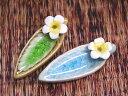 フランジパニ陶器製香立て細長い葉っぱタイプ/インド香コーンに!/お香たて インセンスホルダー