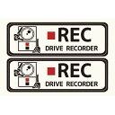 【送料無料】【2枚入】 ハッピークロイツ カーステッカー シール ドライブレコーダー後方録画中 【白/黒】