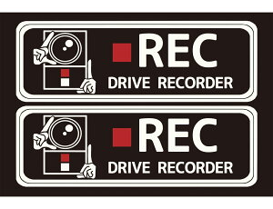 【送料無料】【2枚入】ハッピークロイツ カーステッカー シール ドライブレコーダー後方録画中 【黒/白】