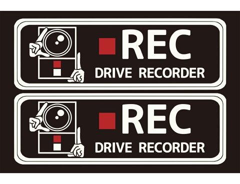 【送料無料】【2枚入】ハッピークロイツ カーステッカー シール ドライブレコーダー後方録画中 【黒/白】 [ ハッピークロイツ]