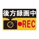 【煽り・妨害・危険運転抑止におすすめ】 ドライブレコーダー ...
