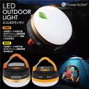 LEDランタン 180ルーメン アウトドアライト 懐中電灯 防水ライト 乾電池式 ランタン ランタンハンガー LED