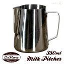 ステンレス ミルクジャグ ミルクピッチャー ラテアート ミルクマグ 350ml 10P03Dec16