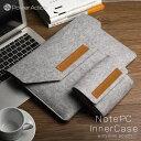 [Power Action] シンプルでかっこいい ノートパソコンケース インナーケース Macbook Air/ MacBook Pro Retina/ウルトラブック (ミニポーチ付き)