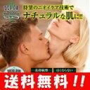 【送料無料】薬用デオDR クラシック 30g 【医薬部外品】...