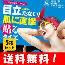 【送料無料】 サラーリ ヌーディワキフィルムエア 20枚入×...