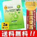 【送料無料】 Feクロロフィル 30日分×2袋セット!! 3年連続モンドセレクション金賞受賞♪