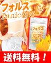 """【送料無料】 フォルスパニックSOS 30日分60粒入 """"本..."""