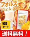 ウォーキングとご一緒に♪【送料無料】 フォルスパニックSOS(30日分60粒入)×5袋セット!