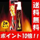 【あす楽対応】【送料無料】薬用凌駕 120ml×2本セット!...