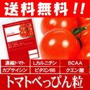 健康食品 サプリ 人気 通販
