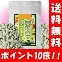 【送料無料】 業務用酵素サプリメント大容量365粒 ...