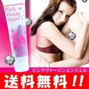 【送料無料】 ピンクヴァージンエンジェル 60g バストトップをキレイなピンクに♪ 乳首の黒ずみ 乳