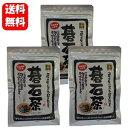 【送料無料】碁石茶 お徳用100g×3袋セット! テレビで話...