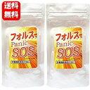 【送料無料】 フォルスパニックSOS(30日分60粒入)×2...