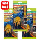 【送料無料】電磁波ブロッカー MAX mini V×3枚セッ...