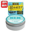 NEW 薬用デオDR 30g  医薬部外品  汗を抑えてニオイケア 人気商品デオDRのパッケージリニューアル品です 汗臭 クリーム デオドラント 臭い におい 匂い 体臭 加齢臭 わきが 抑制 ワキガ クリーム 薬用デオDRのパッケージリニューアル品です