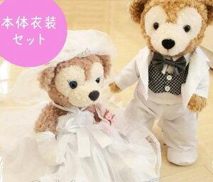 電報 結婚式 ぬいぐるみ