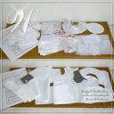 【ゆうパケットOK!】 縫うだけ簡単な手作りキット!!ダッフィー シェリーメイSサイズ(43cm)用 ウェディングコスチューム製作キット ペアセット★wd-2-kit-pairset【服】【洋服】【グッズ】【手作り】