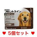 ◎【宅急便・送料無料】 犬用 フロントラインプラス L(20〜40kg未満)6本入 [5個セット]