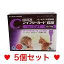 50【メール便・送料無料】猫用 マイフリーガード 6本 [5個セット]