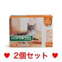 OP【メール便・送料無料】猫用 アドバンテージプラス(1.6kg以上4kg未満) 0.4ml×3本 [2個セット]