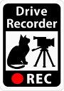 ドライブレコーダー搭載ステッカー 「猫とビデオカメラ」 (マグネット) (ホワイ