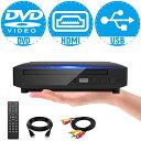 ミニDVDプレーヤー 1080Pサポート DVD/CD再生専用モデル HDMI端子搭載 CPRM対応、録画した番組や地上デジタル放送を再生する、USB、A