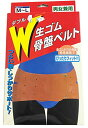 コジット W生ゴム骨盤ベルト M~L