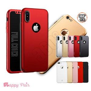 iPhone8 ケース iPhonex ケース iphone7ケース アイフ