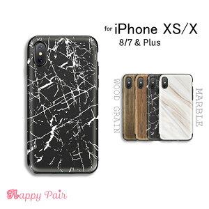 スマホケース 大理石 木目調 iphoneX iphone xs ケー