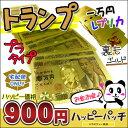 宅配便のみ 壱萬円札レプリカトランプ ゴールド HB-483 プラスチック トランプ 一万円札 紙幣トランプ 通販
