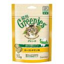 ■グリニーズ 猫用 ローストチキン味70g ○...