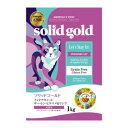 ■SOLID GOLD(ソリッドゴールド) インドアキャット/1kg○