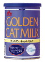 ■ワンラックゴールデンキャットミルク 130g [森乳・粉末]○